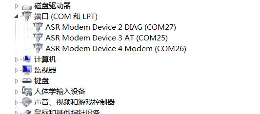 关于Windows/Linux系统下如何用USB口抓取4G模块底层Trace?