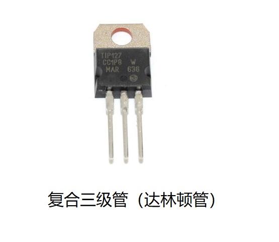 合宙Air系列模块配套元件常见用法-三极管,上篇