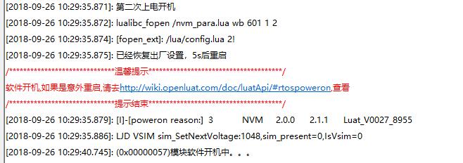 针对nvm demo的特殊说明