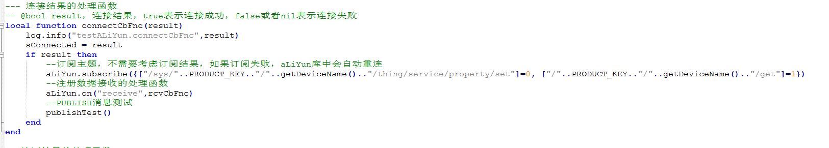 自己开发微信小程序控制Air202模块(2)Air202部分开发
