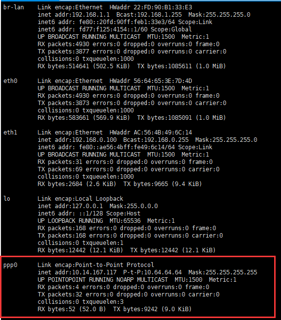 Air720实现在树莓派3b+(Openwrt系统)上的网卡功能